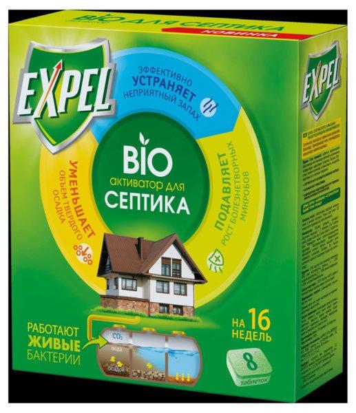 Биоактиватор позволяет уменьшить количество твердых отходов в емкости
