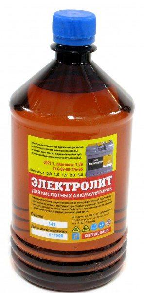 Электролит для аккумуляторов - это водный раствор серной кислоты, растворяющей любую органику.