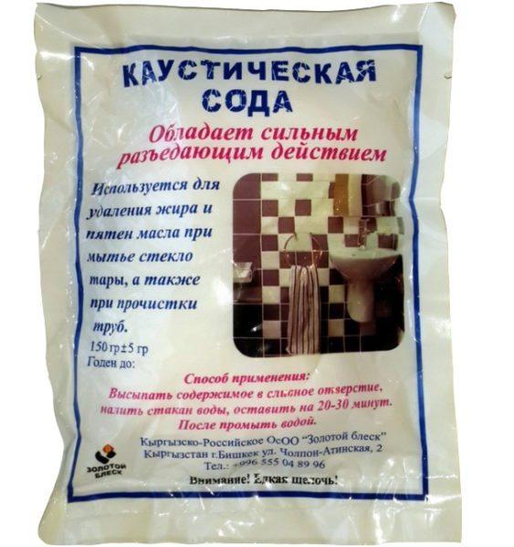 Каустическая сода дешевле и эффективнее специализированных средств.