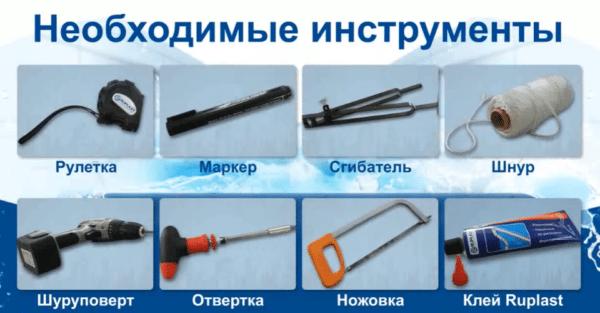 Основные необходимые инструменты.