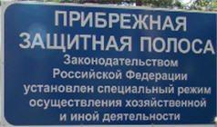 Охранная зона канализация