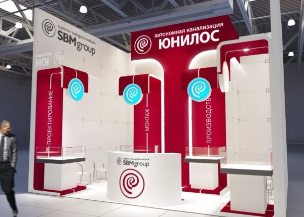 """Стенд продукции компании на выставке """"Нефть и газ 2014""""."""