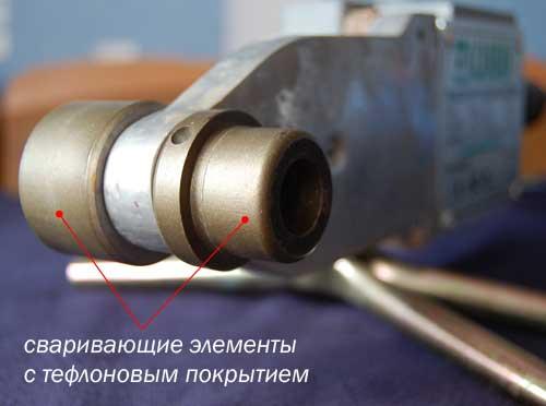 Технология монтажа полипропиленовых труб