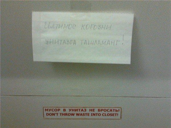 Туалет в нерабочем состоянии - серьезная проблема.