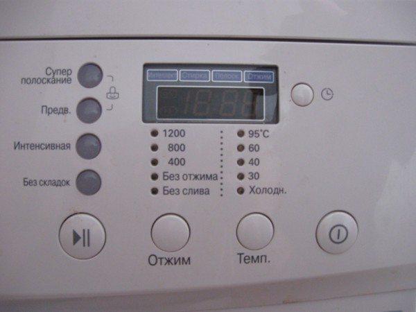 В режиме для стирки хлопка стиральная машина греет воду до 95 градусов.