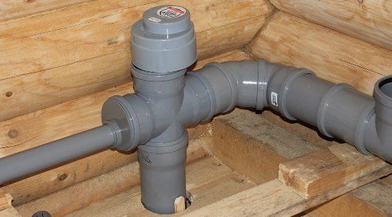 Вакуумный клапан вместо вентиляционного вывода.